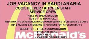 cook helper or kitchen staff or service crew