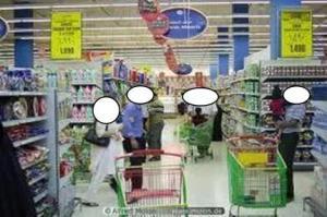 Gambaran Kerja Hypermarket Lulu